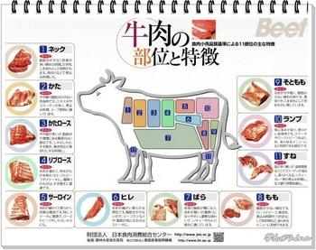 牛8-3.jpg