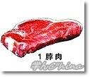 牛肉3勃肉.jpg