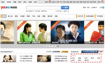 youku-500x304.png